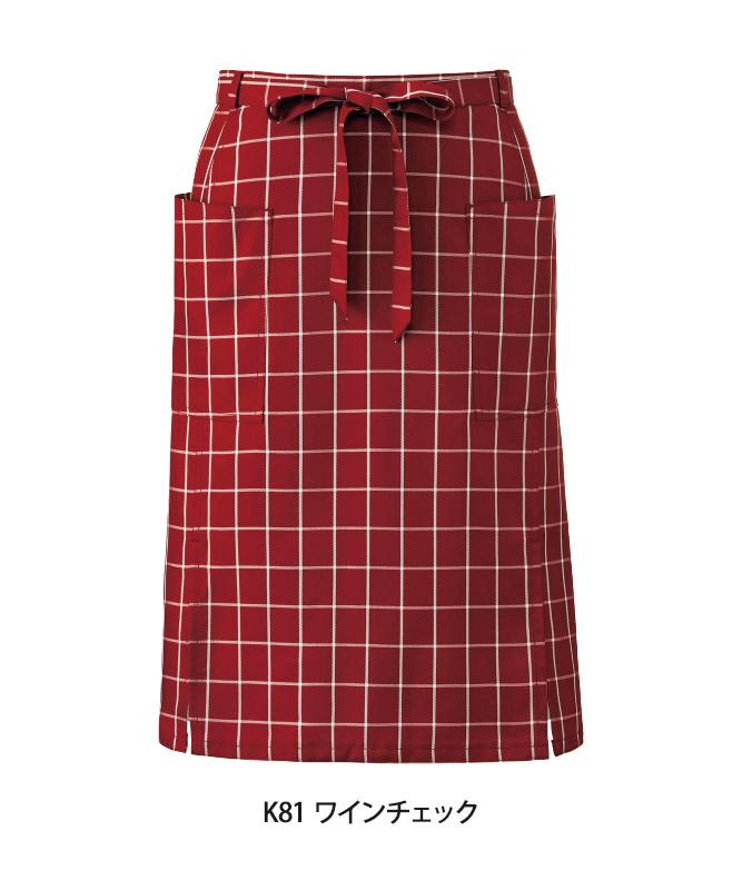 腰下エプロン(チェック・ミドル丈)[KAZEN製品] APK488-C