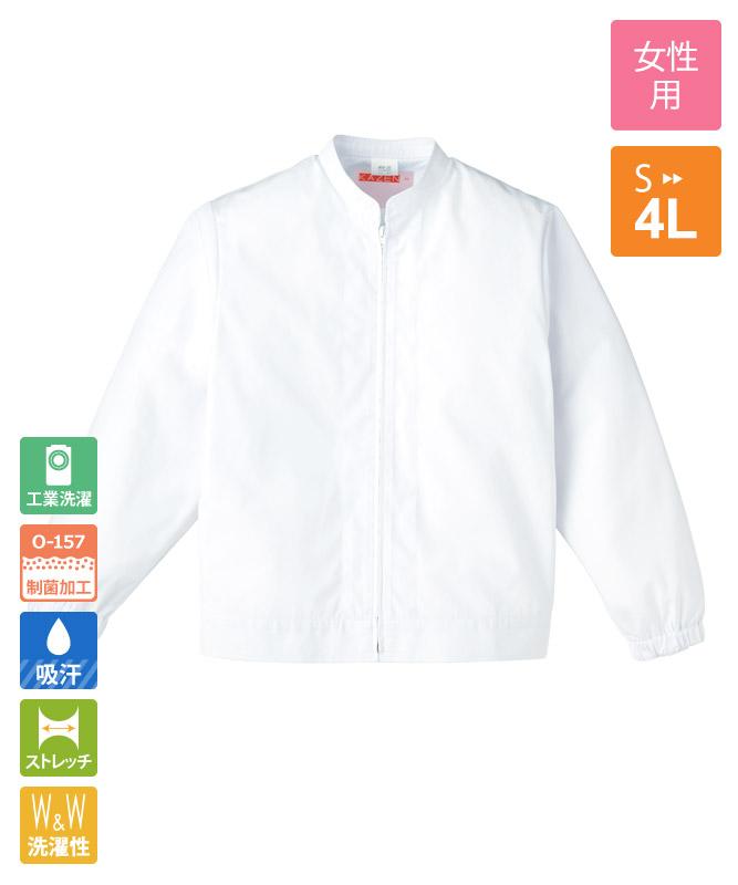 ブロードジャンパーレディス長袖[KAZEN製品] 459-30