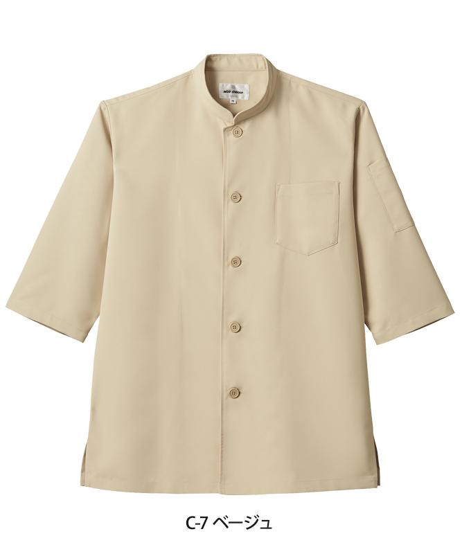 シングルコックシャツ五分袖[男女兼用][チトセ製品] 7756