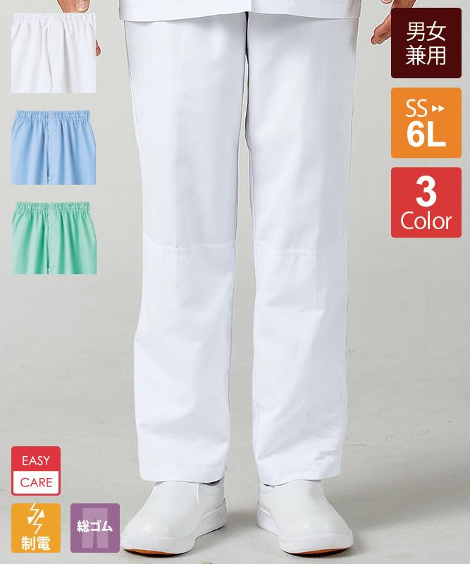 パンツ(総ゴム+ヒモ付)[男女兼用][住商モンブラン製品] RS7501