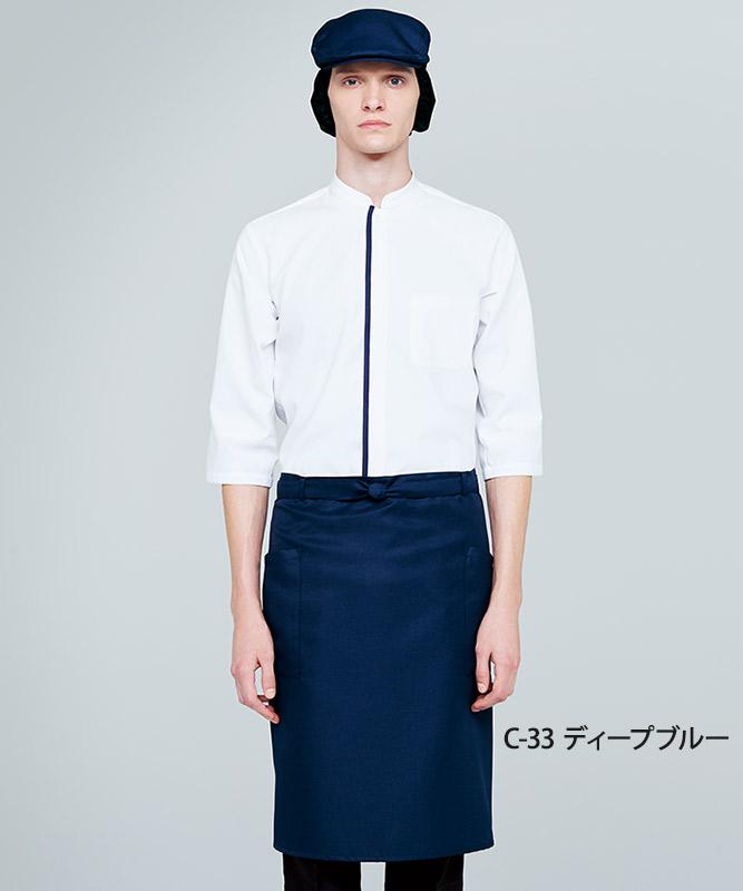 エプロン[男女兼用][チトセ製品] T8536
