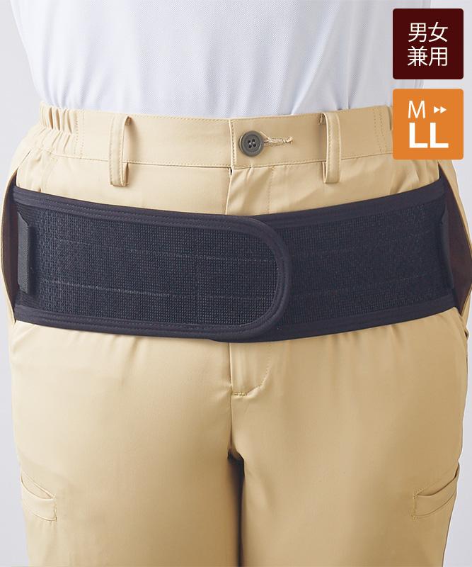 腰部サポートベルト[男女兼用][住商モンブラン製品] BL-411