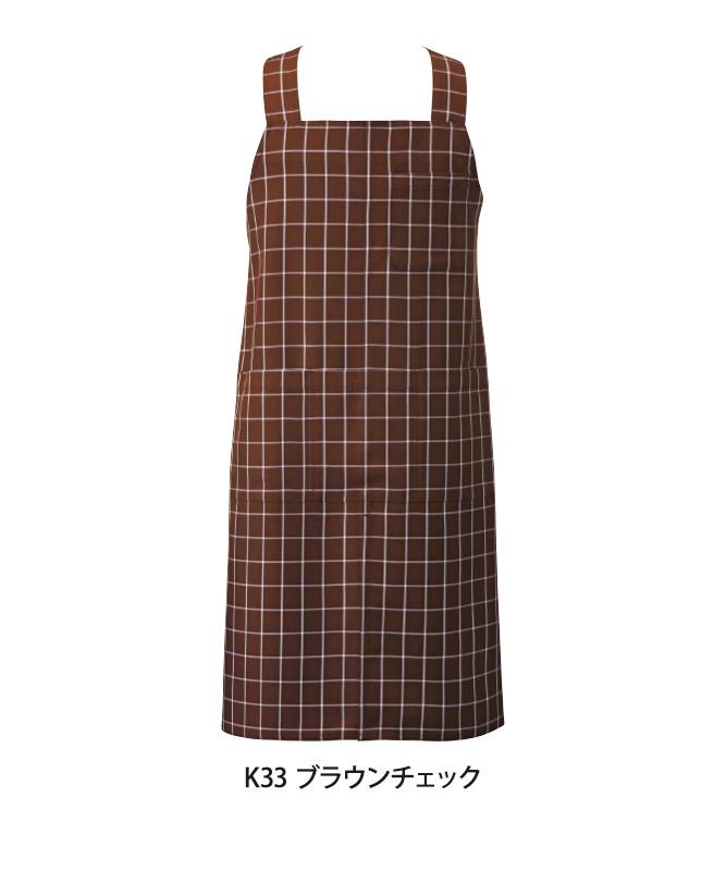 胸当てエプロンH型(チェック)[KAZEN製品] APK489-C