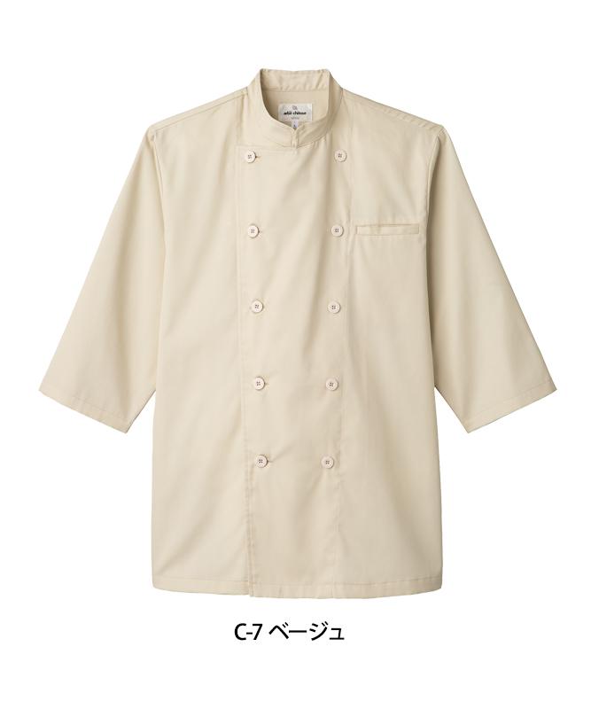 バーバリーコックシャツ七分袖[男女兼用][チトセ製品] AS8046