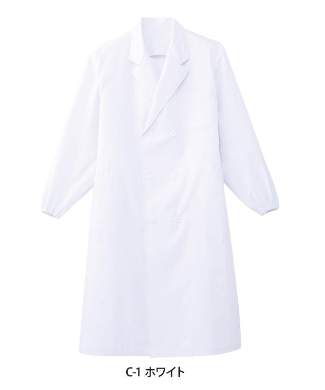 ホワイトコートダブル長袖[男子][チトセ製品] CA6640