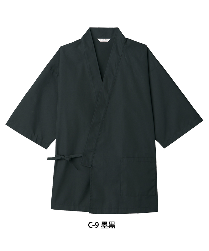 ジンベイ[男女兼用][チトセ製品] G71101