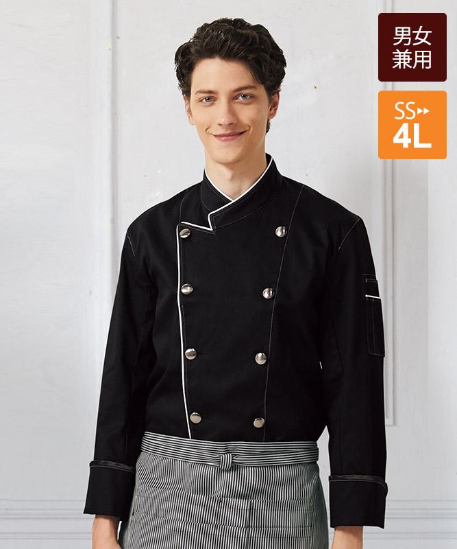 コットンツイルコックコート七分袖[男女兼用][チトセ製品] AS8114