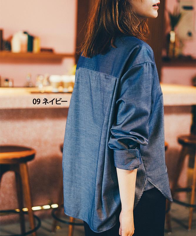 ワイドシャツ長袖[男女兼用][住商モンブラン製品] BW2503