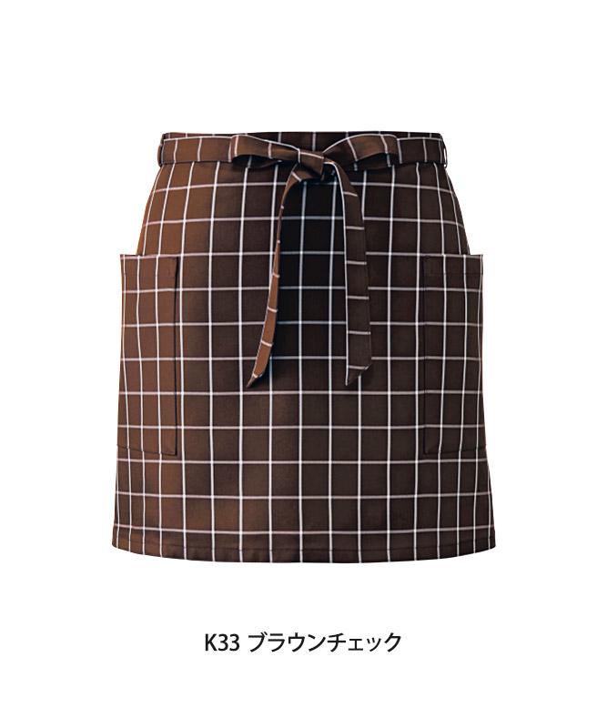 サロンエプロン(チェック)[KAZEN製品] APK492-C