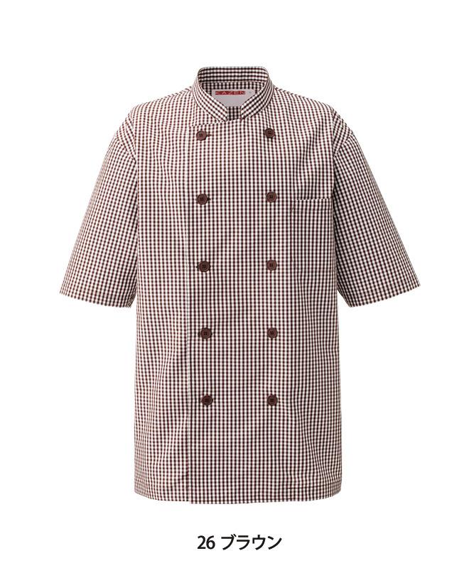 ギンガムチェックコックシャツ五分袖[男女兼用][KAZEN製品] 639