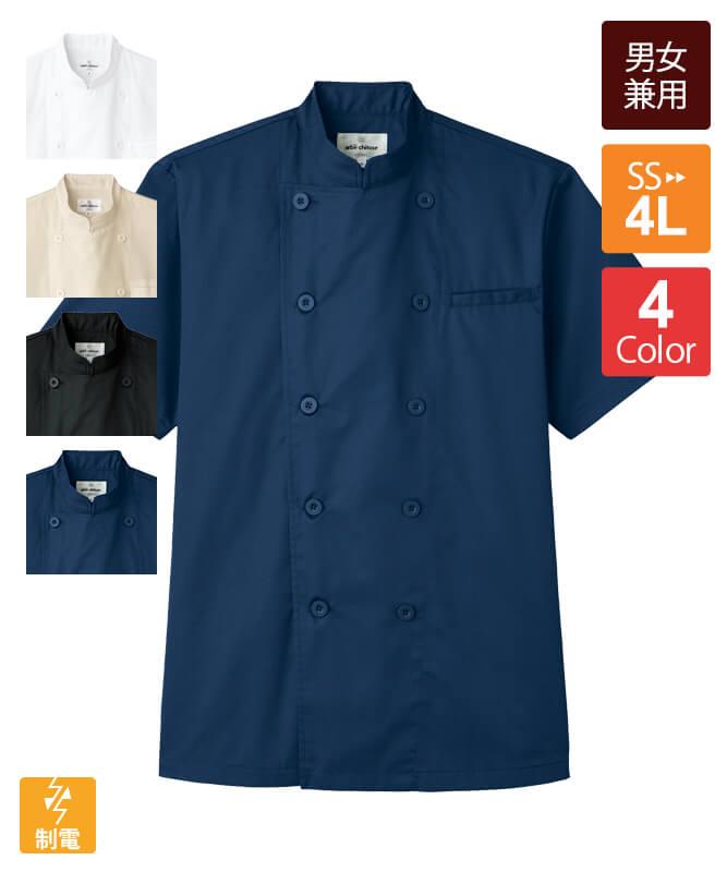 バーバリーコックシャツ半袖[男女兼用][チトセ製品] AS8047