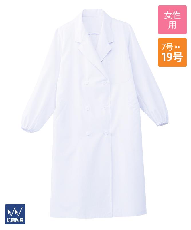 ホワイトコートダブル長袖[女子][チトセ製品] CA6641