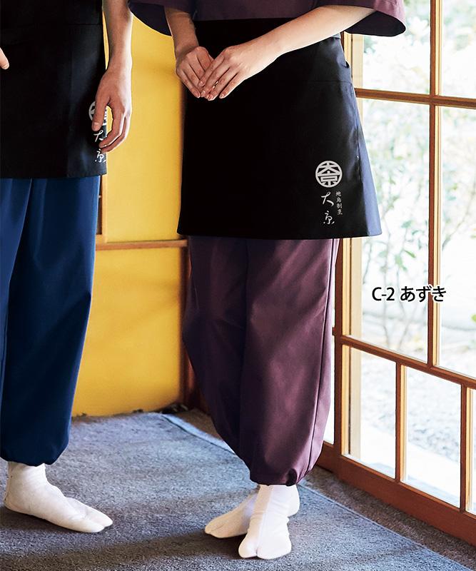 和風パンツ[男女兼用][チトセ製品] G71151