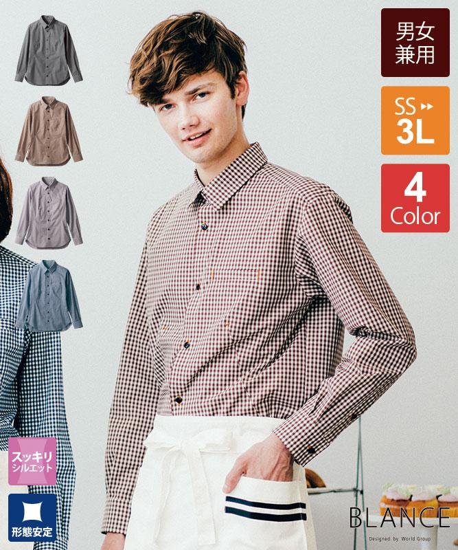 シャツ長袖[男女兼用][住商モンブラン製品] BW2504