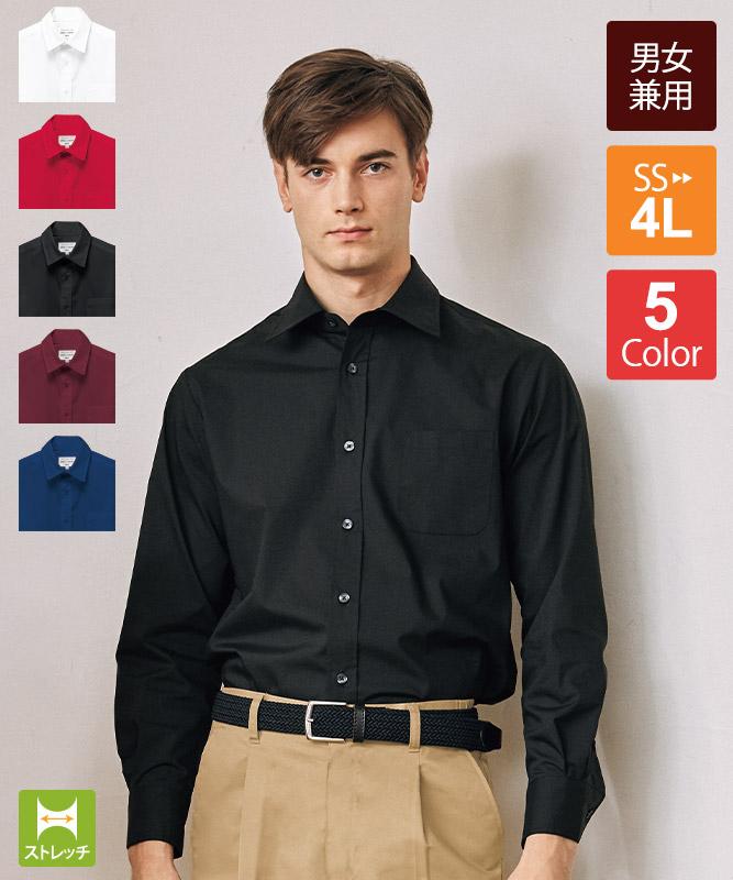 ストレッチブロードシャツ長袖[男女兼用][チトセ製品] EP8600