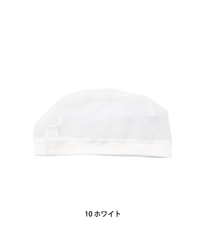 ヘアーネット[2枚入][KAZEN製品] 470-10
