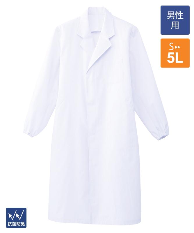 ホワイトコートシングル長袖[男子][チトセ製品] CA6642