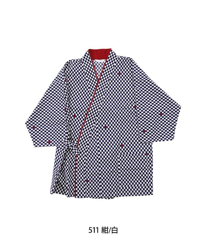 はっぴ市松七分袖[男女兼用][住商モンブラン製品] 3-51