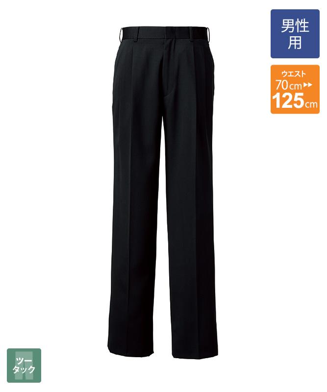 スラックス(ツータック)[男子][チトセ製品] KM8393