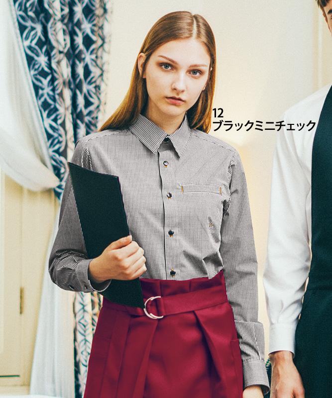 シャツ長袖[男女兼用][住商モンブラン製品] BW2505