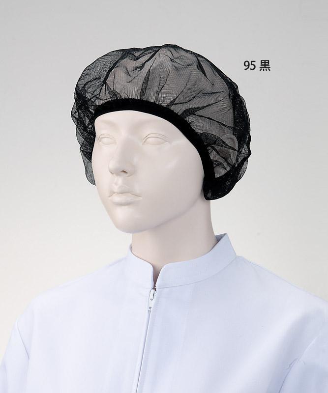 ヘアーネット[10枚入/1セット][KAZEN製品] 470-9