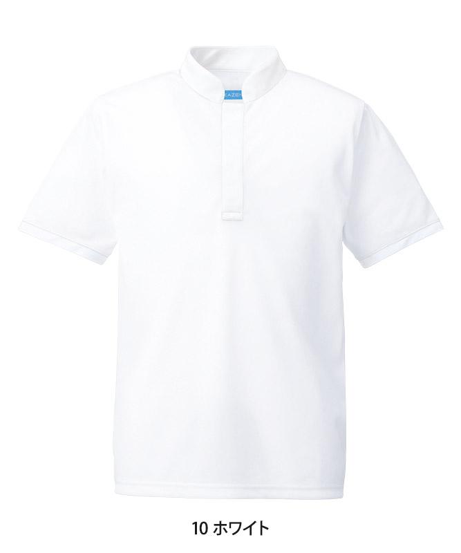 トリコットシャツ半袖[男女兼用][KAZEN製品] 648