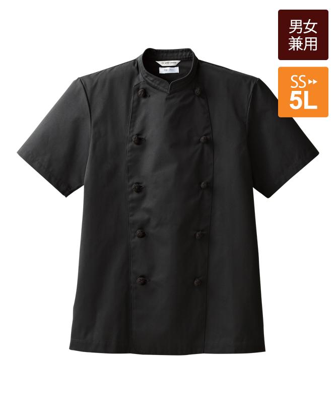ツイルコックコート半袖[男女兼用][チトセ製品] AS8049