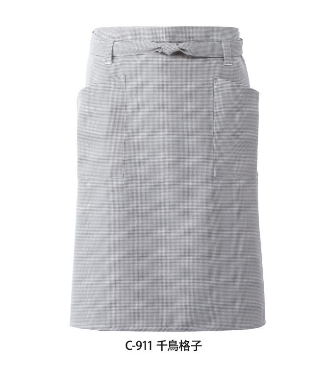 エプロン[男女兼用][チトセ製品] T8540