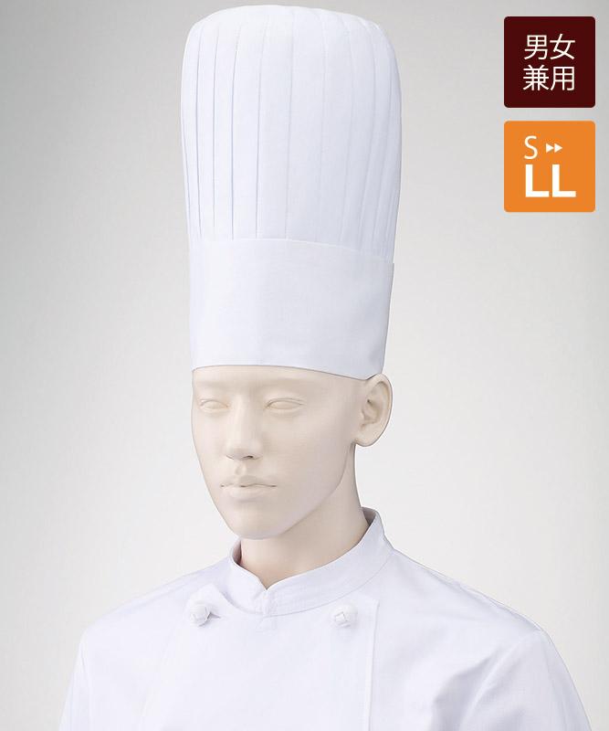 コック帽[1枚入](高さ31cm)[KAZEN製品] 471-20