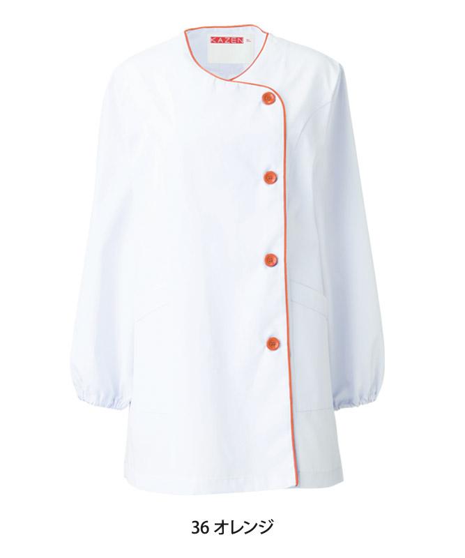 調理衣長袖[女子][KAZEN製品] 660-3