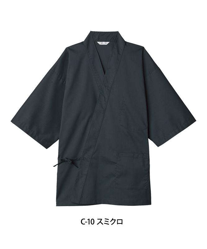 ジンベイ[男女兼用][チトセ製品] G8024