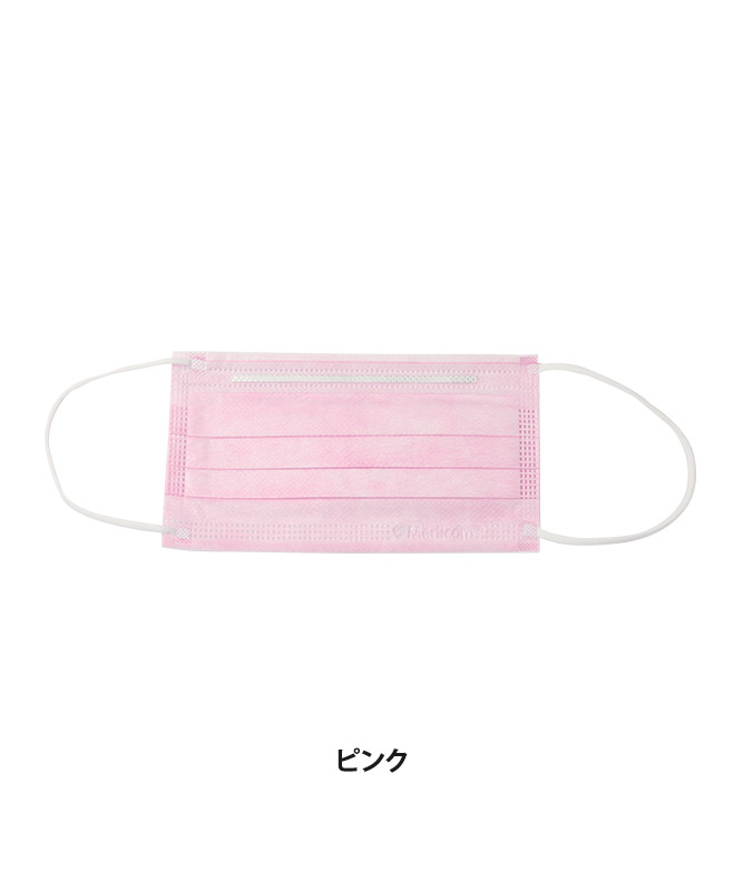 【医療用】プロレーンマスク(50枚入・返品不可商品)[medicom製品] PLE00