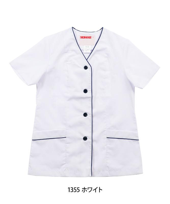 衿なし調理衣半袖[女子][KAZEN製品] APK1355