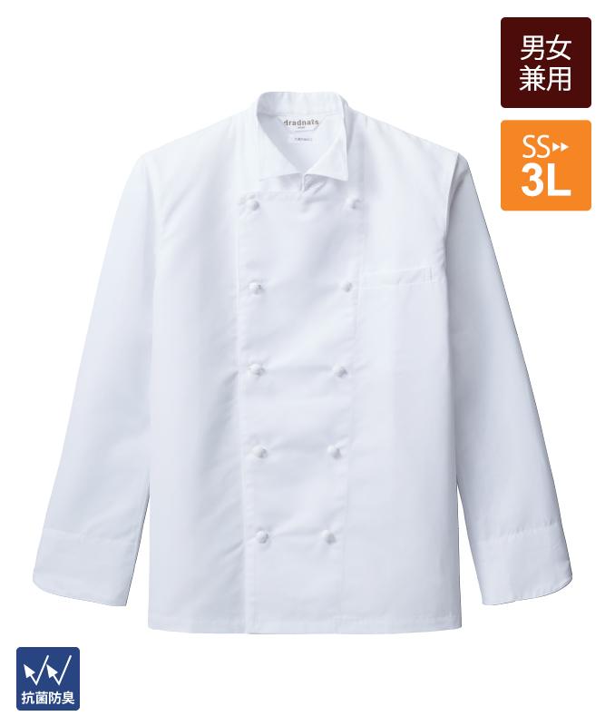 交織ウェザーコックコート長袖[男女兼用][チトセ製品] DN6434