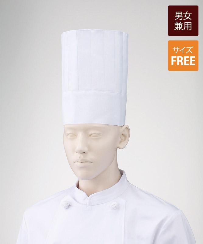 メッシュ付コック帽[1枚入](高さ23cm)[KAZEN製品] 471-29