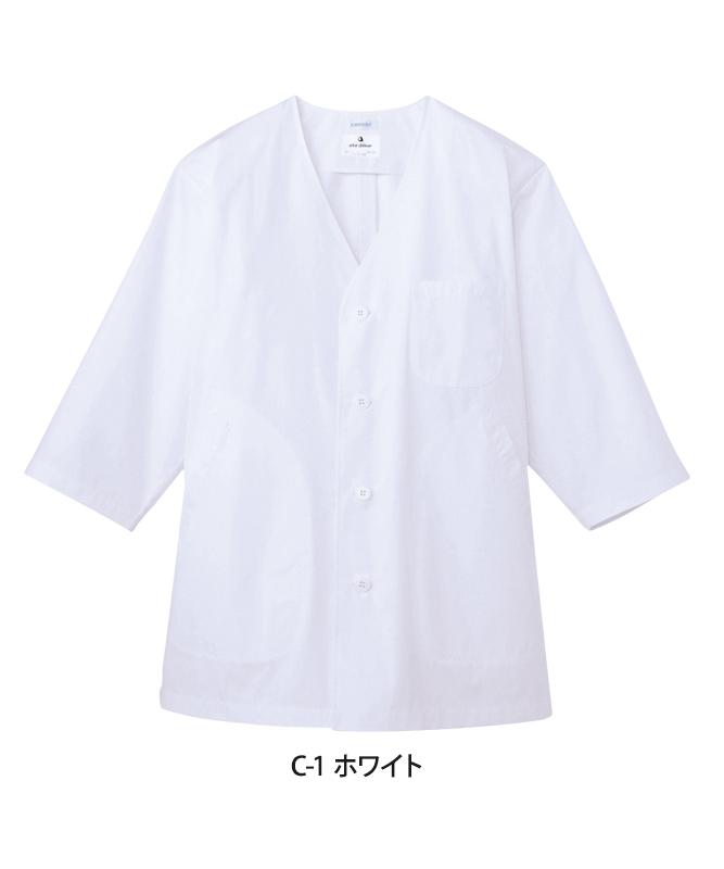 白衣七分袖[男子][チトセ製品] AB6401