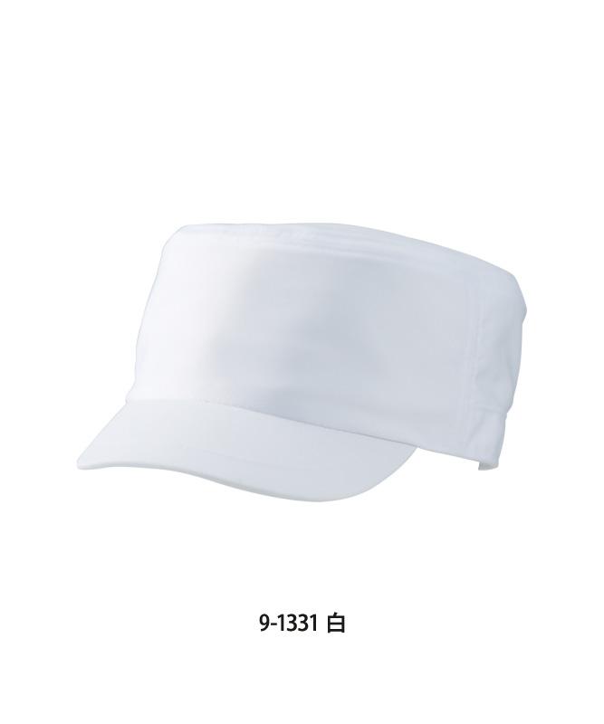 ワークキャップ[男女兼用][住商モンブラン製品] 9-133