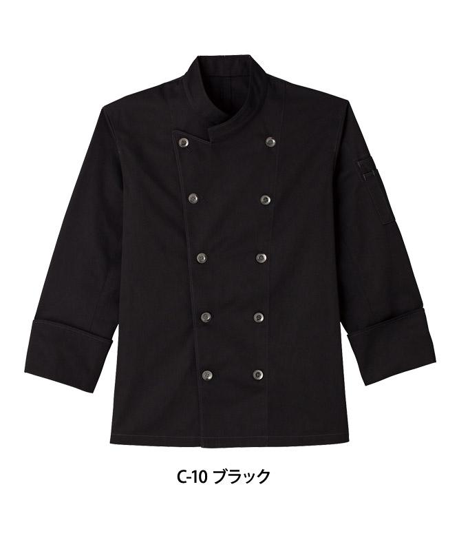 T/Cツイルコックコート七分袖[男女兼用][チトセ製品] AS8107