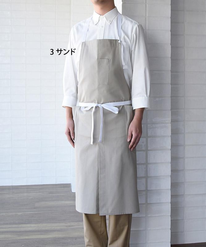 胸当エプロン[男女兼用][セブンユニフォーム製品] CT2350