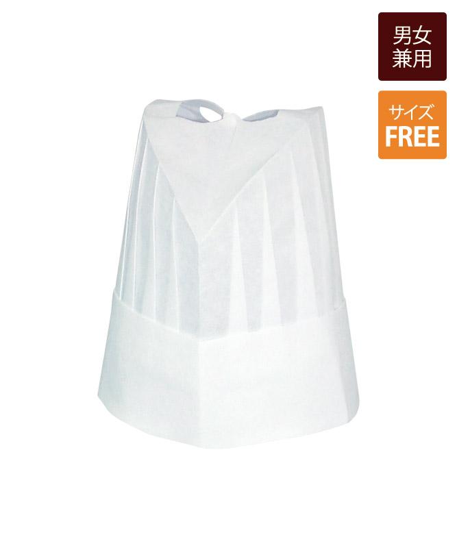 不織布シェフハット丸型[10枚入/1セット](高さ20cm)[KAZEN製品] 471-40