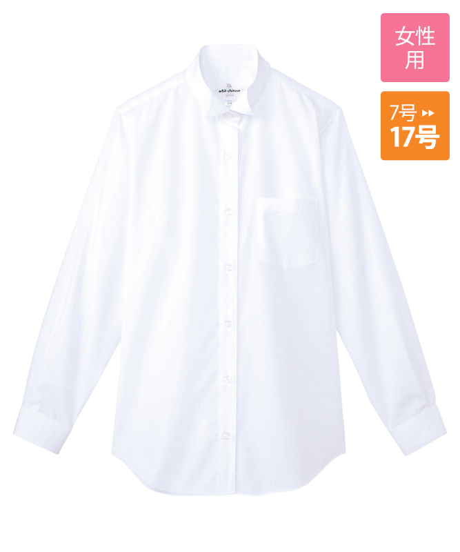 ウィングカラーシャツ長袖[女子][チトセ製品] KM4039