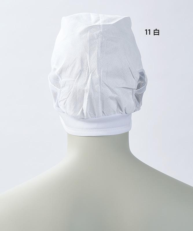 エレクトレット帽(耳だし)(20枚入・返品不可商品)[男女兼用][住商モンブラン製品] EC-11