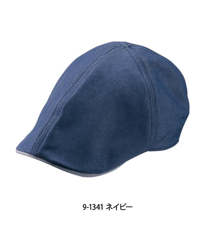 デニムハンティングキャップ[男女兼用][住商モンブラン製品] 9-134