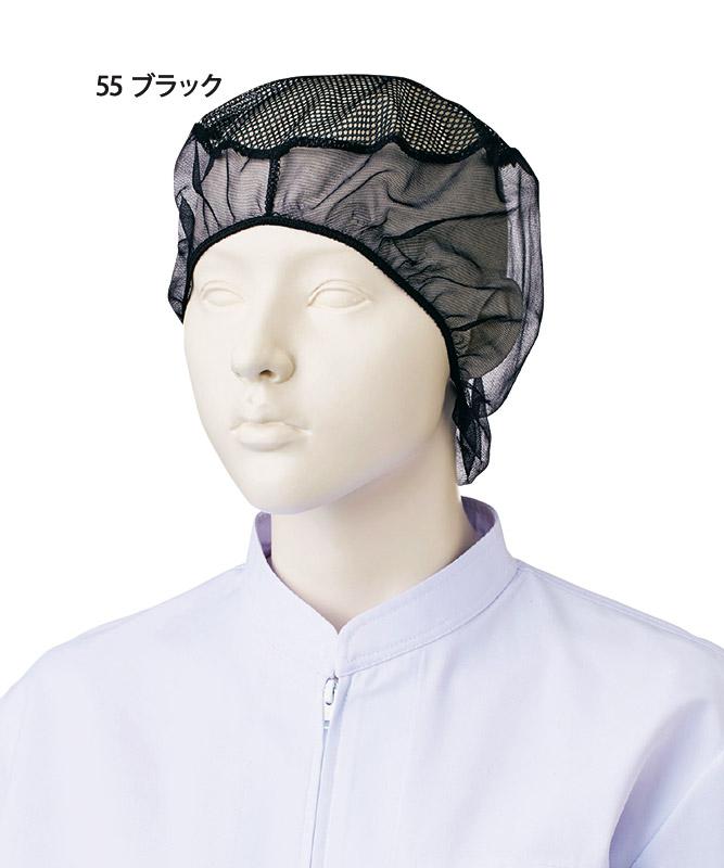 ネットキャップ(50枚入・返品不可商品)[KAZEN製品] 470