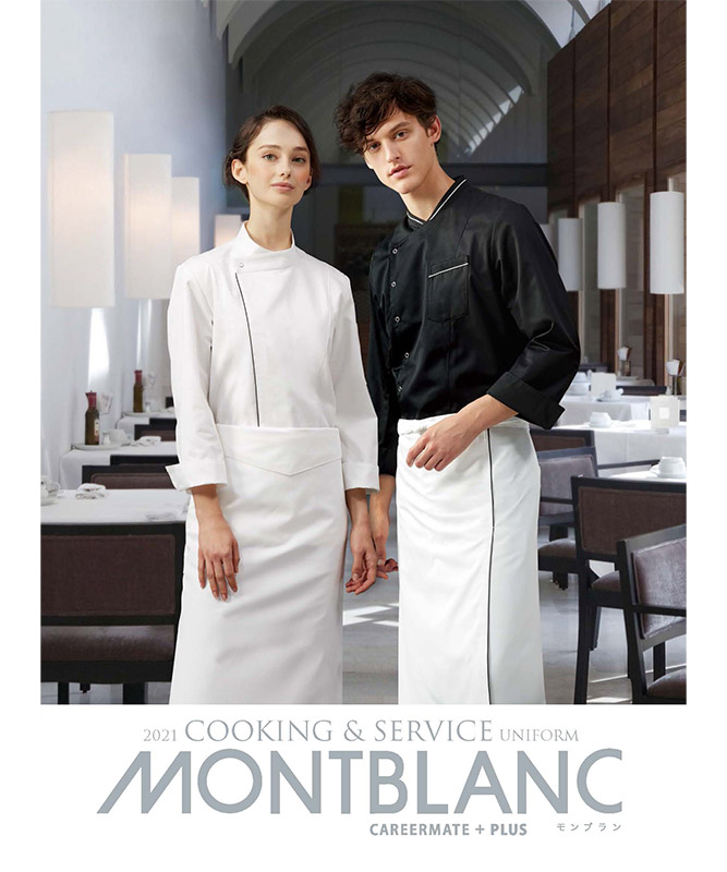 montblanc(住商モンブラン) 飲食店用カタログ