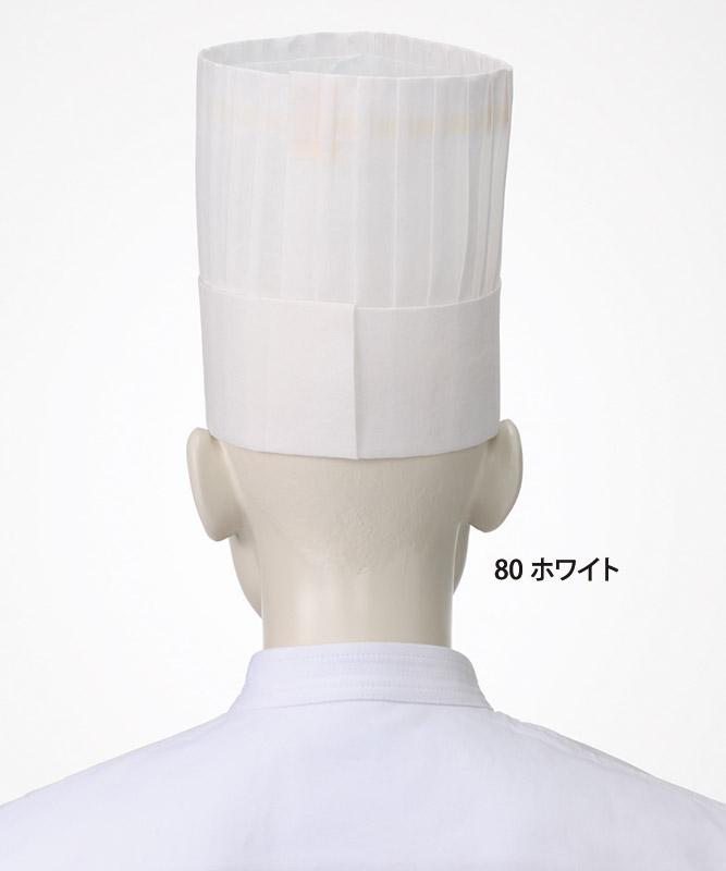 不織布シェフハット[10枚入/1セット](高さ20cm)[KAZEN製品] 471-80