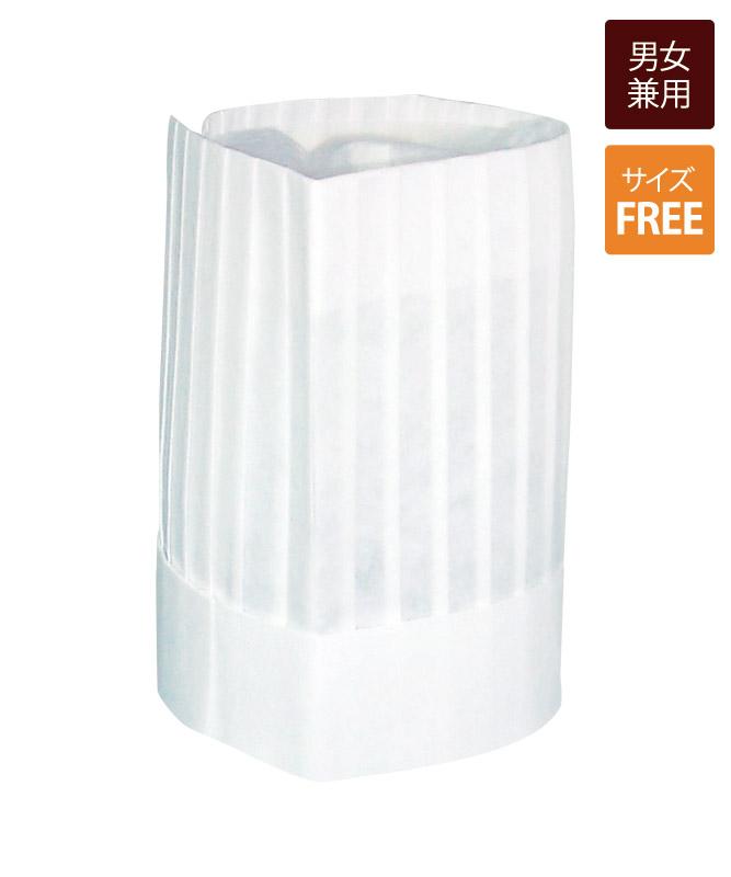 不織布シェフハット[10枚入/1セット](高さ25cm)[KAZEN製品] 471-81