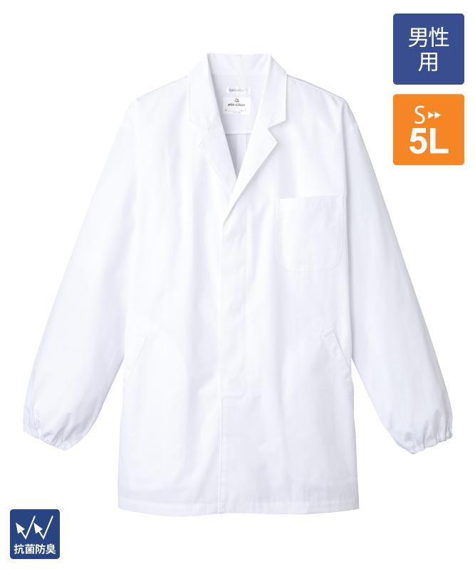 白衣長袖[男子][チトセ製品] AB6406