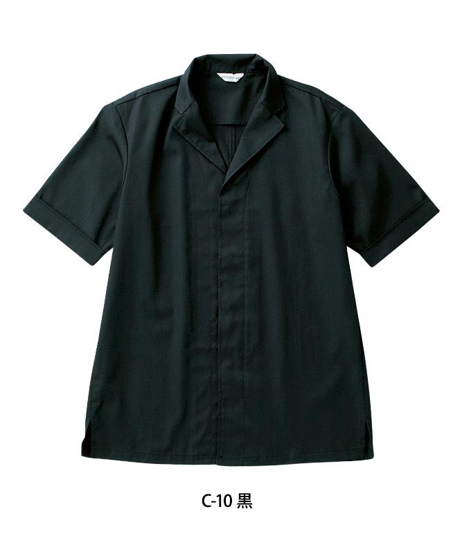 白衣半袖[男女兼用][チトセ製品] DN6854