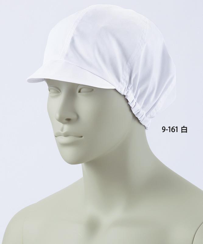 レディス帽[住商モンブラン製品] 9-161